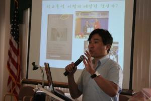 Jae Young leading a restorative justice semninar (June 10, 2012)