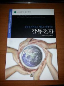 CT book